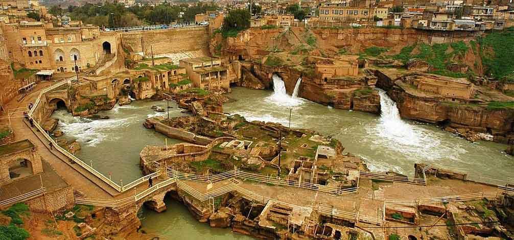 آبشارهای تاریخی شوشتر
