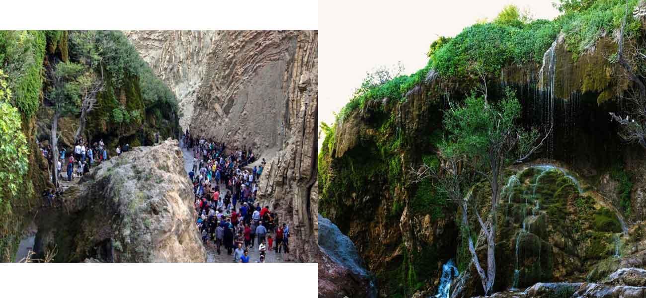 آبشار آسیاب جلفا