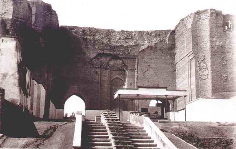 ارگ علیشاه