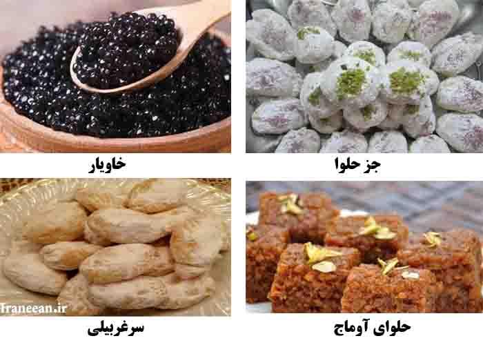 سوغات استان گلستان
