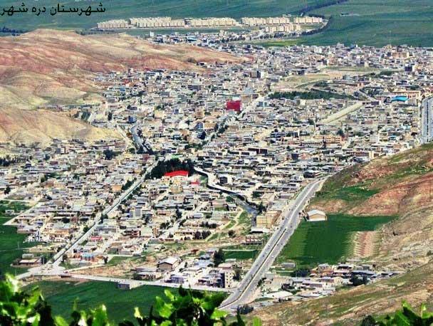شهرستان دره شهر