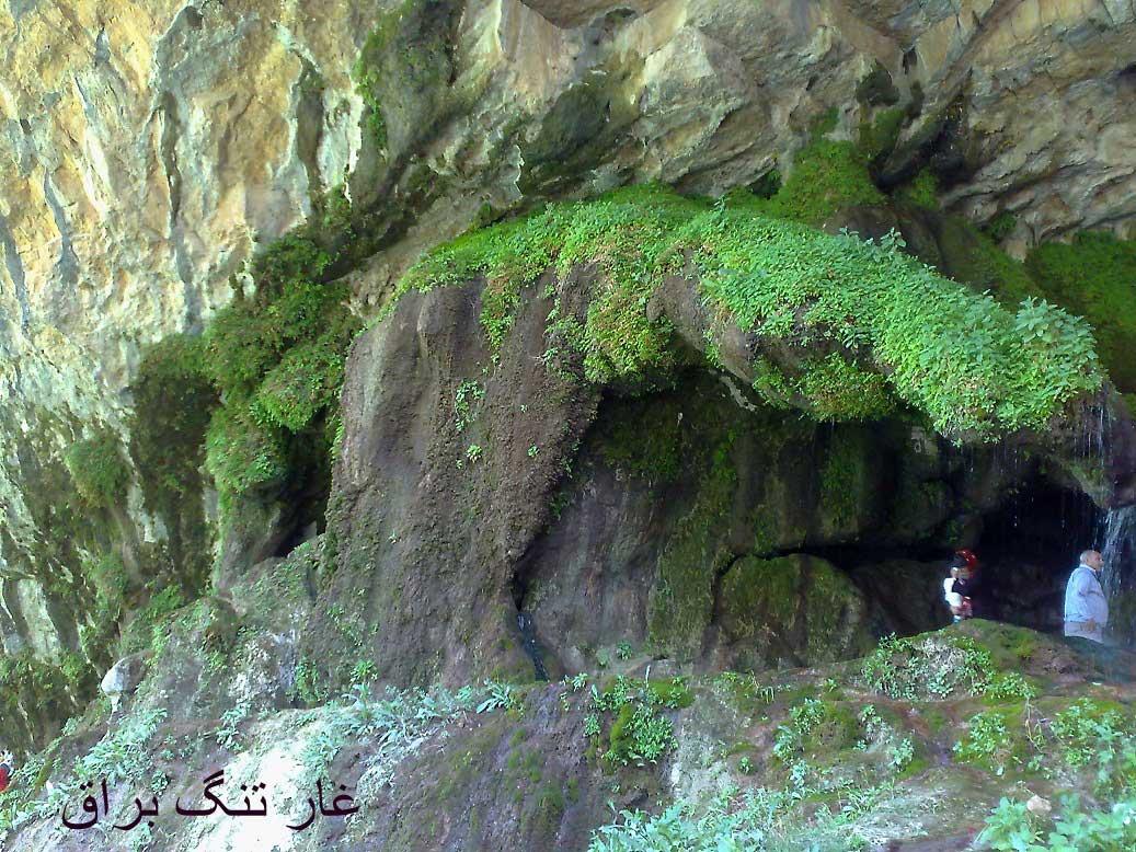 غار تنگ براق