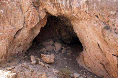 غار طلسم ایوان