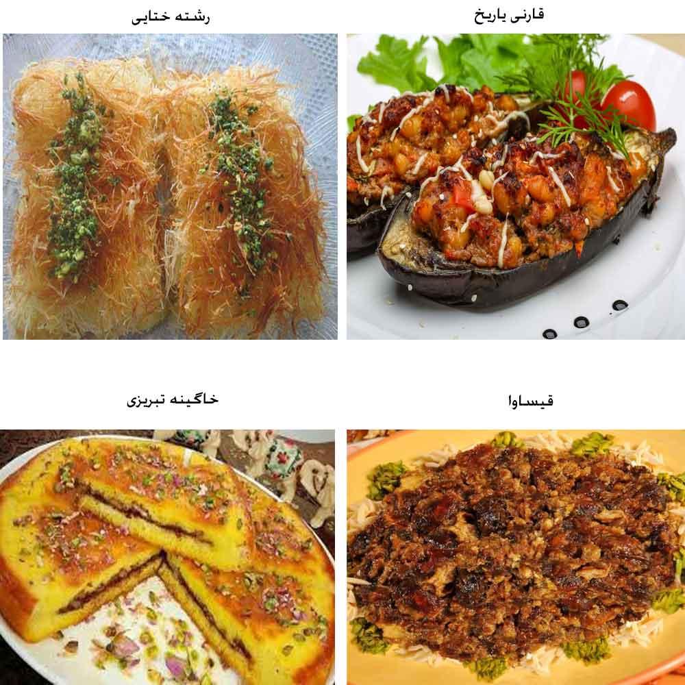 غذاهای معروف ترکی