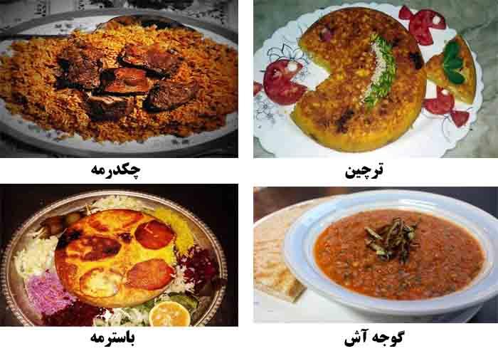غذاهای محلی گلستان