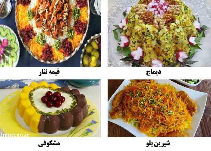 غذاهای محلی قزوین