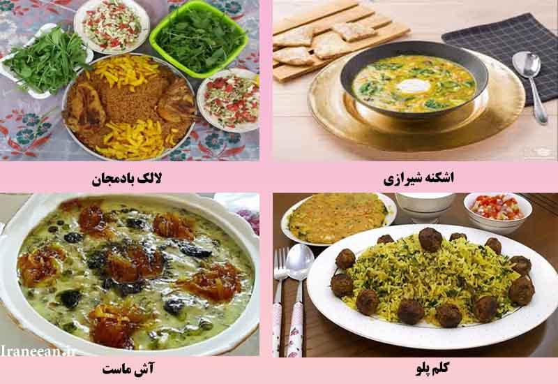 دیدنیهای شیراز