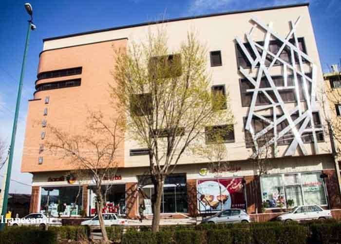 مرکز خرید نارون
