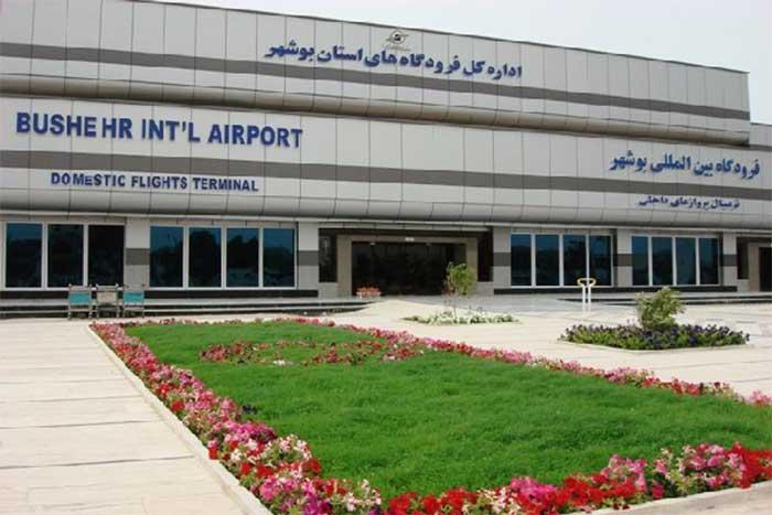 مسافرت با هواپیما به بوشهر