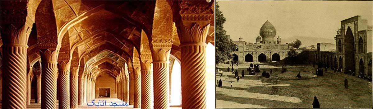 مسجد اتابک