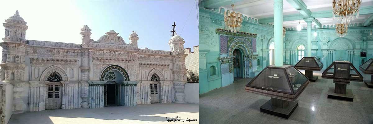 مسجد رانگونی ها