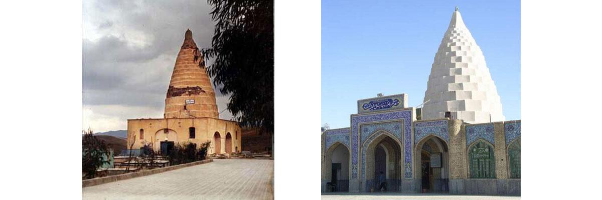 مقبره سید صلاح الدین محمد