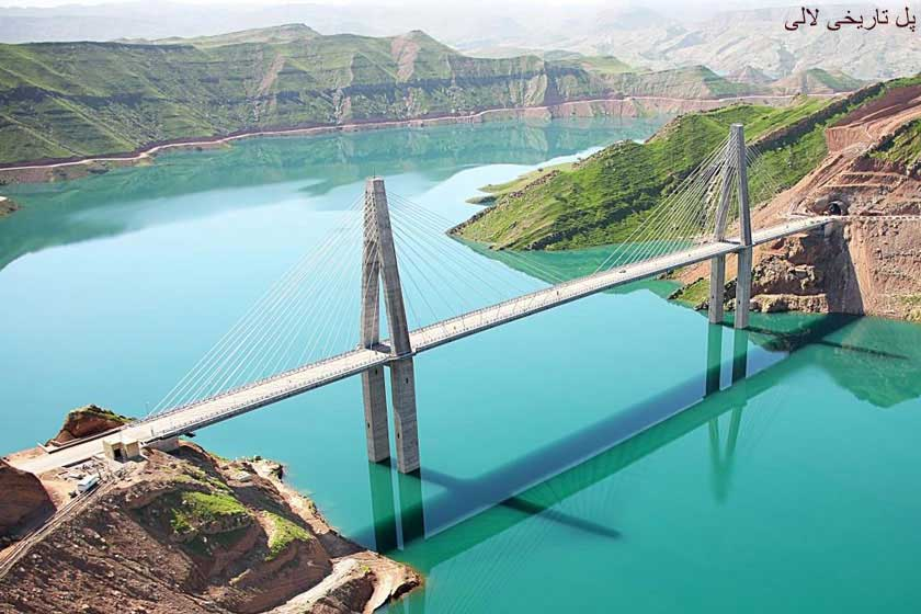 پل تاریخی لالی