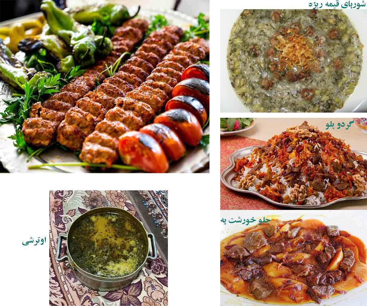 غذاهای محلی استان چهارمحال و بختیاری