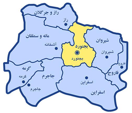 جاهای دیدنی خراسان شمالی